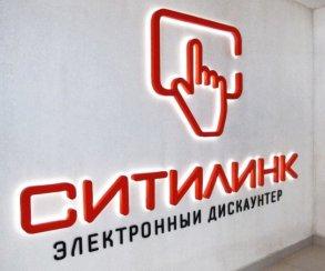 Технопобеда: дискаунтер «Ситилинк» за2017-й открыл магазины вовсех миллионниках России