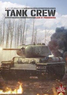 Ил-2 Штурмовик: Tank Crew – Clash at Prokhorovka