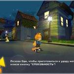 Скриншот Garfield Lasagna World Tour – Изображение 9