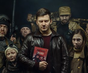 Дмитрий Глуховский лично представит Metro: Exodus наComic Con Russia