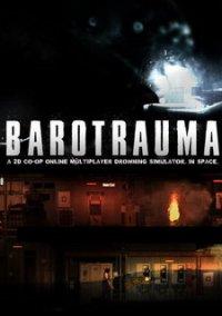 Barotrauma – фото обложки игры