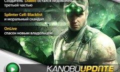 Kanobu.Update (20.08.12)