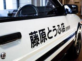 Токийский дрифт иInitial D: как обычная «Королла» стала легендой японской поп-культуры