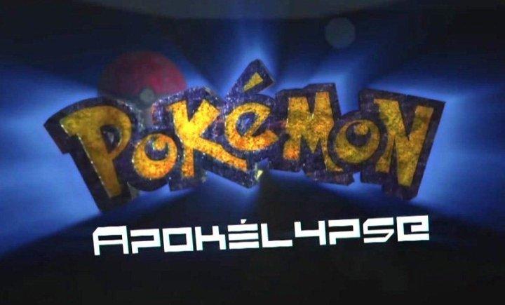 Фильм по мотивам игр серии Pokemon