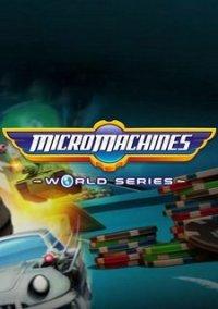 Micro Machines World Series – фото обложки игры