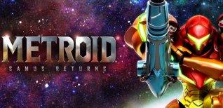 Metroid Samus Returns. Релизный трейлер