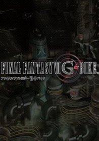 Final Fantasy 7 G-Bike