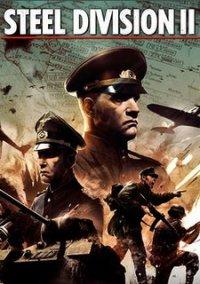 Steel Division 2 – фото обложки игры