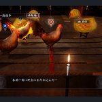 Скриншот Yakuza Ishin – Изображение 41