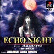 Echo Night 2 – фото обложки игры
