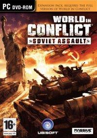 World in Conflict: Soviet Assault – фото обложки игры