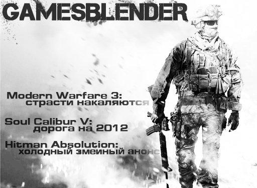 3DNews - GamesBlender №6.