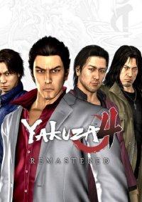 Yakuza 4 Remastered – фото обложки игры