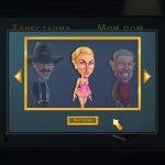 Скриншот Поле чудес: Официальная игра – Изображение 2