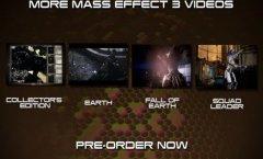 Mass Effect 3. Дневники разработчиков
