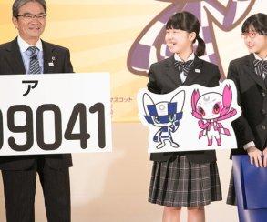 Японские дети выбрали маскотов Олимпийских игр в Токио. Конечно же, они выглядят как покемоны!