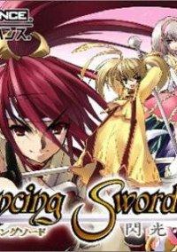 Dancing Sword - Senkou – фото обложки игры