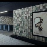 Скриншот Montas – Изображение 9