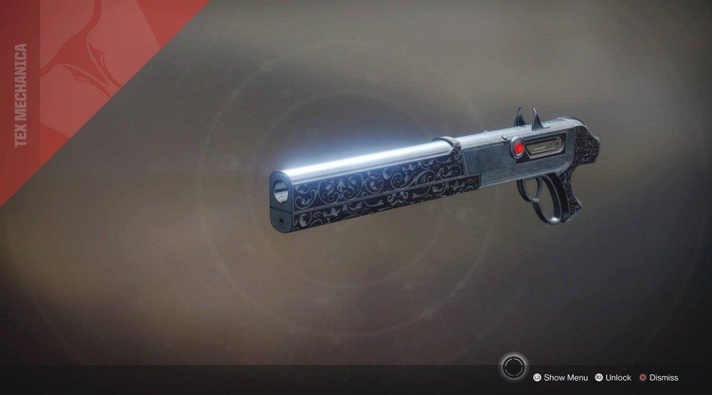 Гайд. Как получить экзотический дробовик Chaperone в Destiny 2: Forsaken | Канобу - Изображение 4668