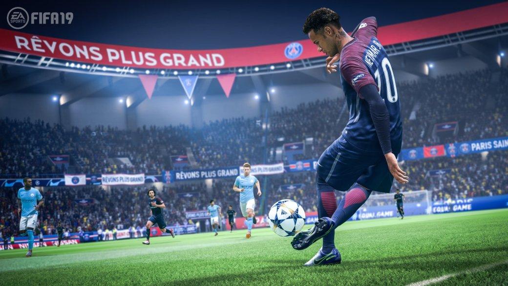 Рецензия на FIFA 19, обзор FIFA 19 | Канобу - Изображение 1