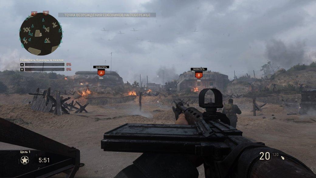 Рецензия на Call of Duty: WWII. Обзор игры - Изображение 17