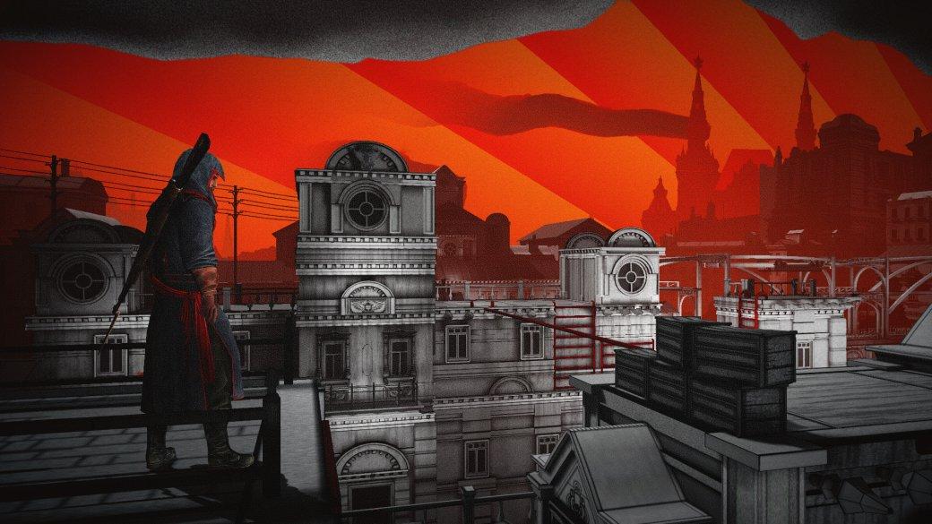 Игры про Россию: Assassin's Creed Russia, Singularity, Rise of the Tomb Raider, MGS 3, Syberia | Канобу - Изображение 1