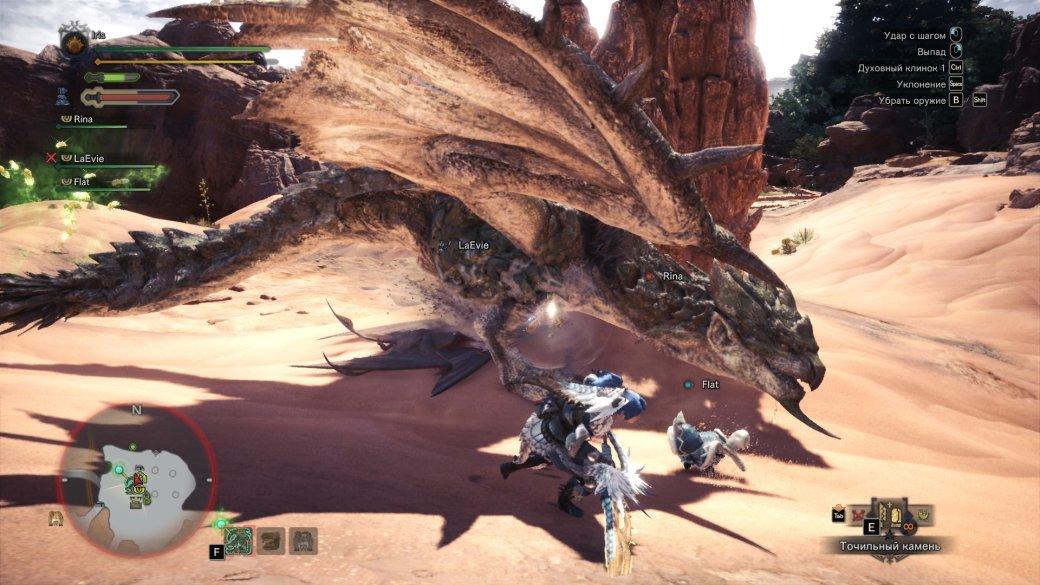 Рецензия на Monster Hunter World | Канобу - Изображение 6376