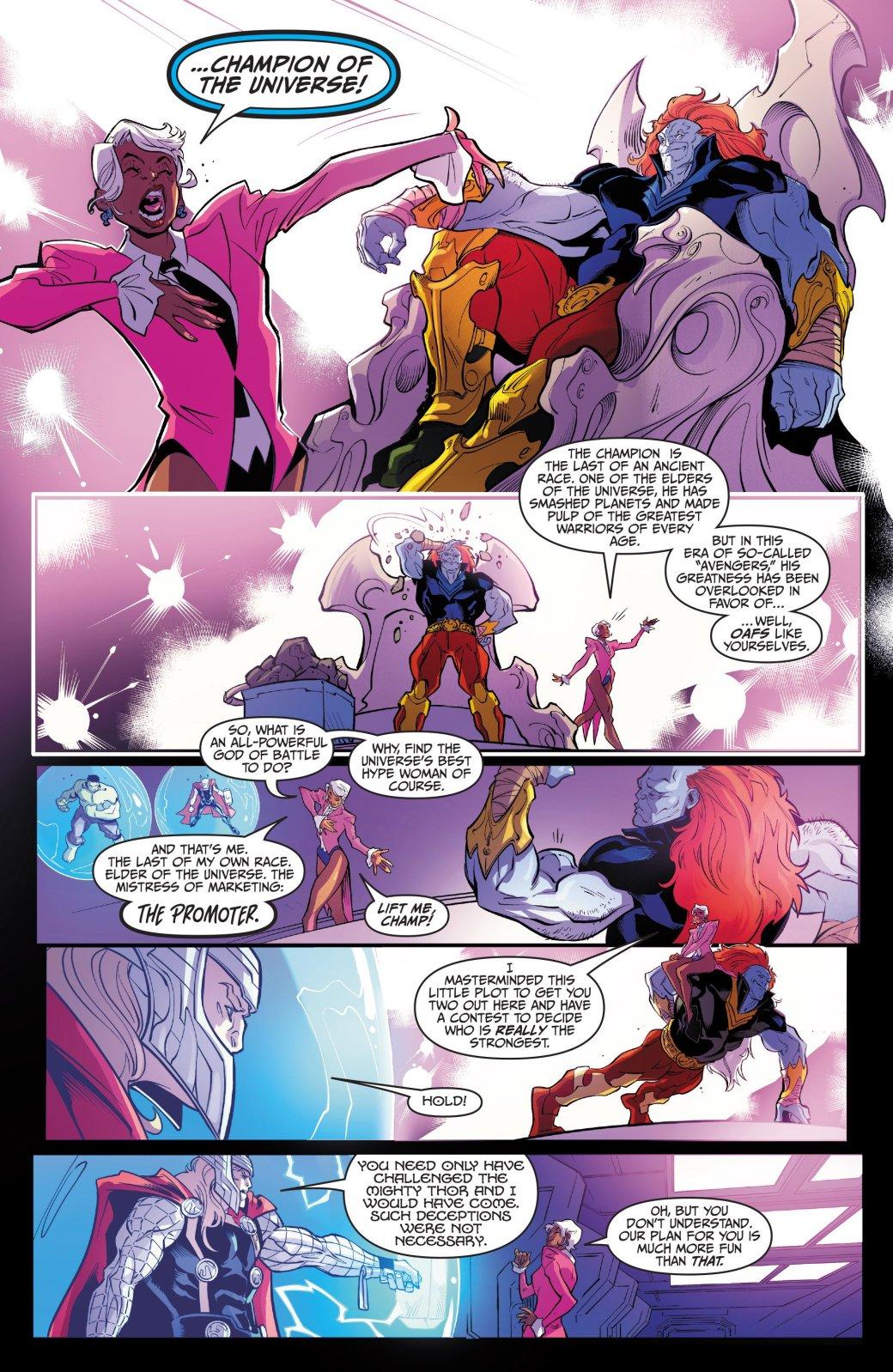 Скем изачем сражаются Тор иХалк вновом комиксе Marvel?. - Изображение 2