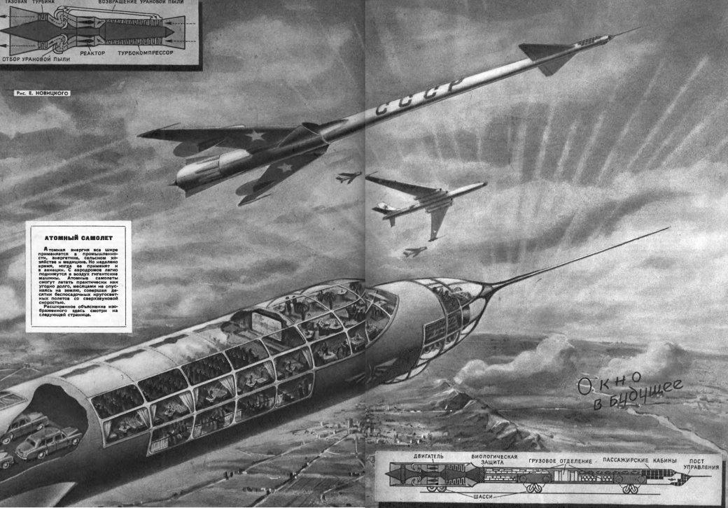 Монофон, атомный самолет исмарт-будильник. 20 рисунков обудущем изпрошлого | Канобу - Изображение 0