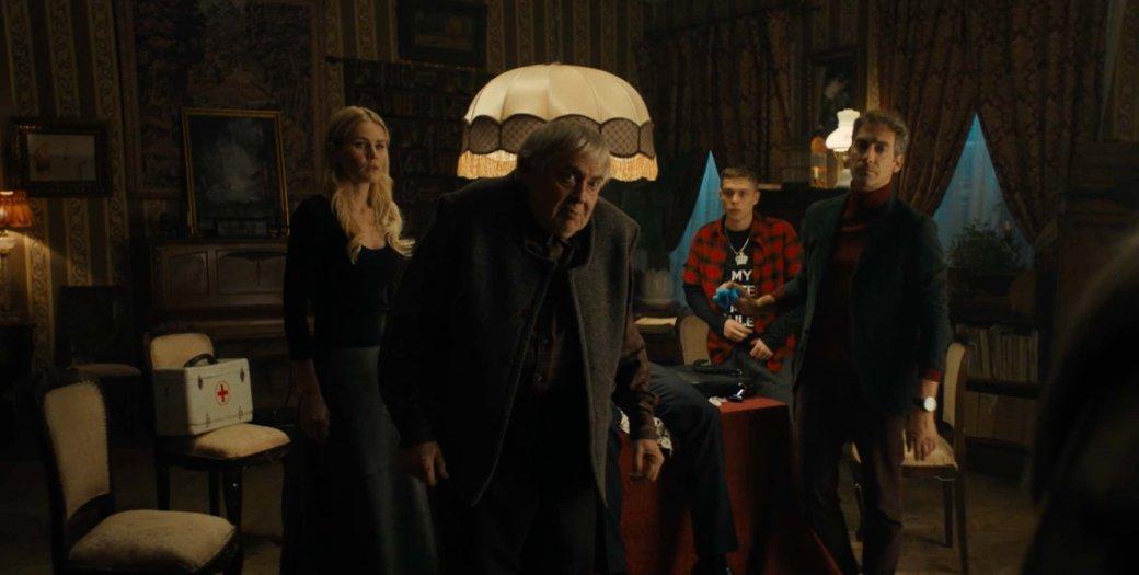Рецензия на первые 2 серии сериала «Вампиры средней полосы»   Канобу - Изображение 5518
