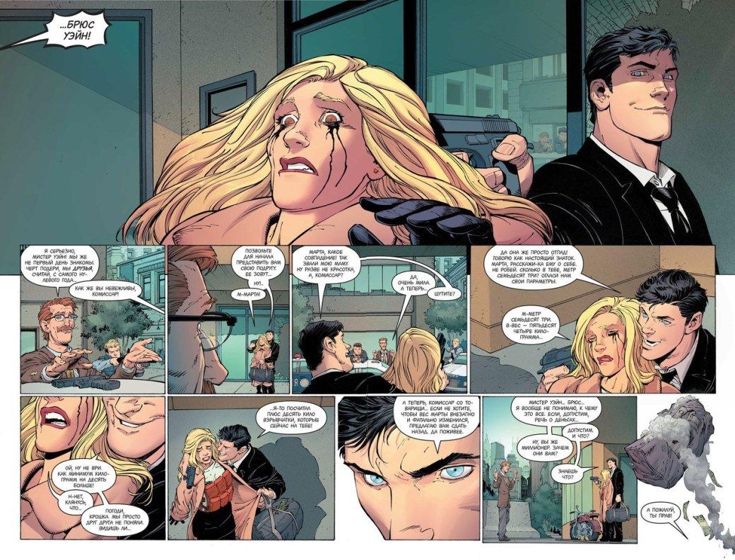 Бэтмен встретится с Глиноликим в новом комиксе на русском языке   Канобу - Изображение 2324
