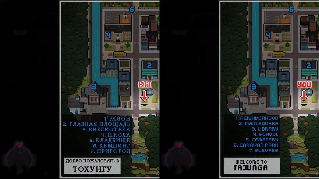 Рецензия на Crossing Souls. Обзор игры - Изображение 17