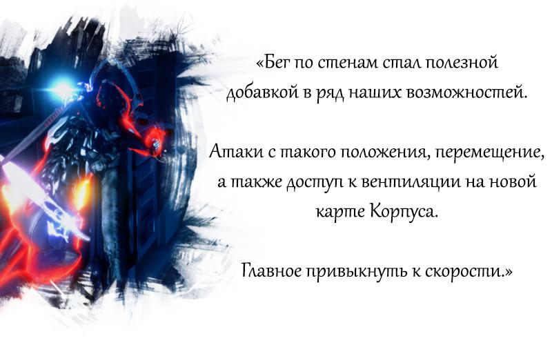 Warframe. Путь меча и пистолета. | Канобу - Изображение 1