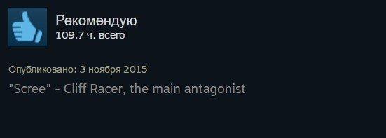 Отборные мемы иобзоры для элиты— TES III: Morrowind   Канобу - Изображение 3529
