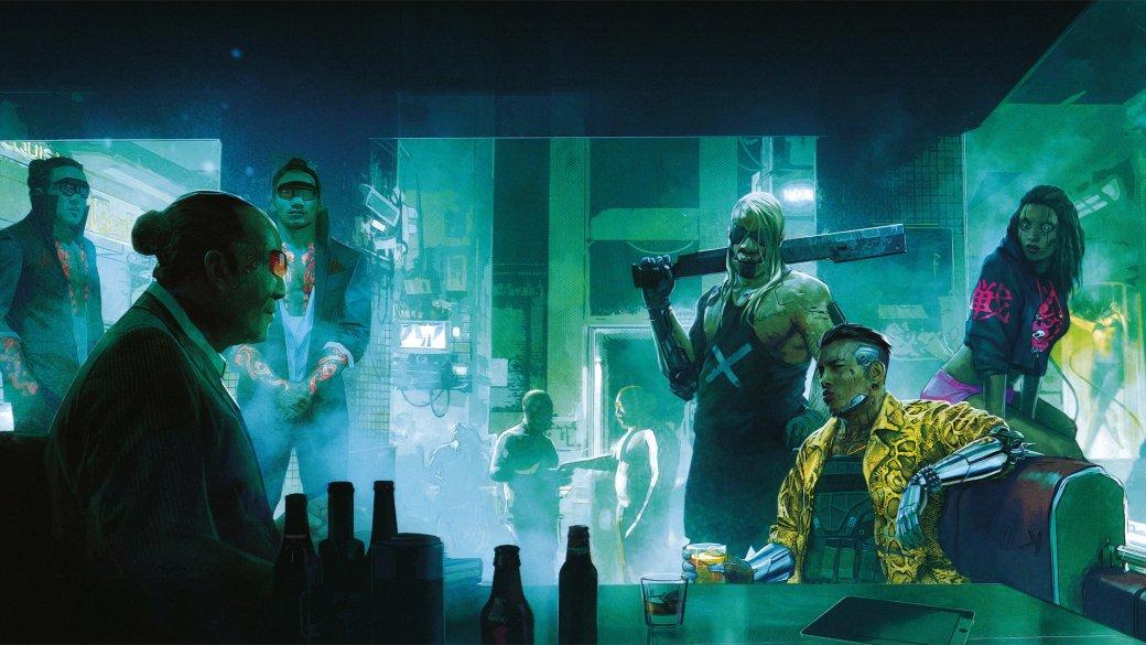 Как Cyberpunk 2077 может стать лучше The Witcher 3? Например, если добавит возможность сидеть в баре | Канобу - Изображение 1