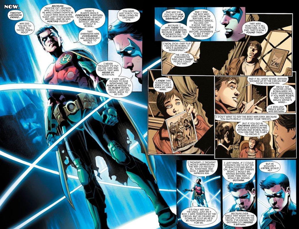 Бэтмен будущего, данетот: как два Тима Дрейка встретились настраницах комикса DC   Канобу - Изображение 5044
