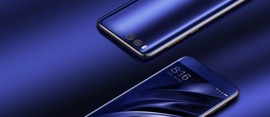 10 лучших смартфонов 2017 года. - Изображение 13