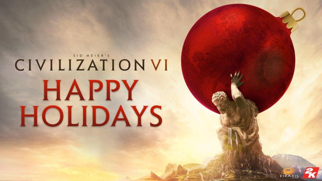 Издатели иразработчики поздравляют игроков сНовым годом иРождеством. Подборка открыток | Канобу - Изображение 6936