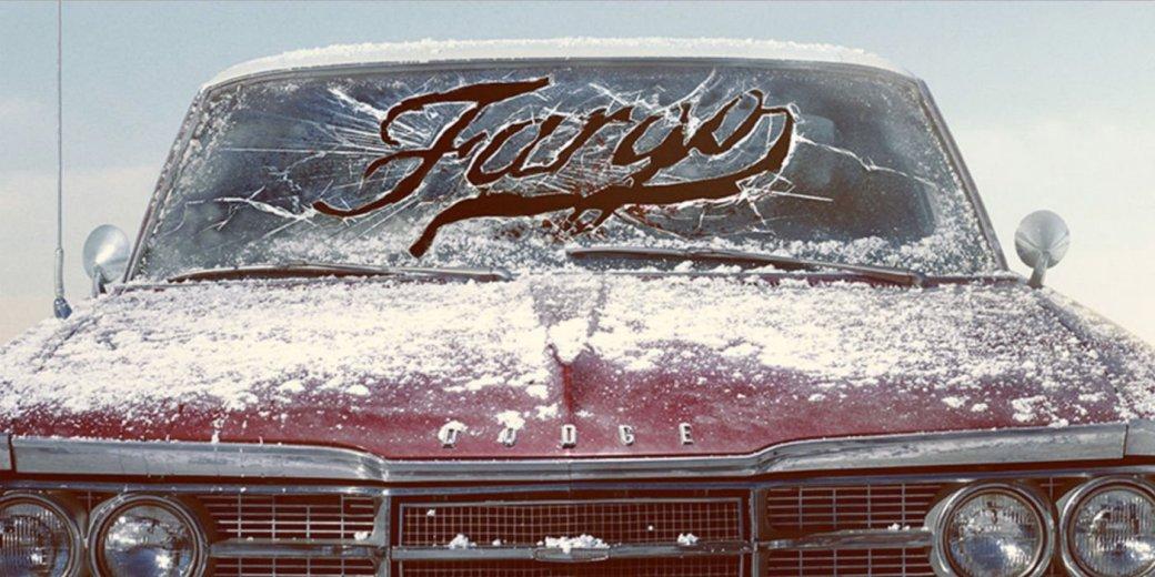 Почему третий сезон Fargo будет убойным | Канобу