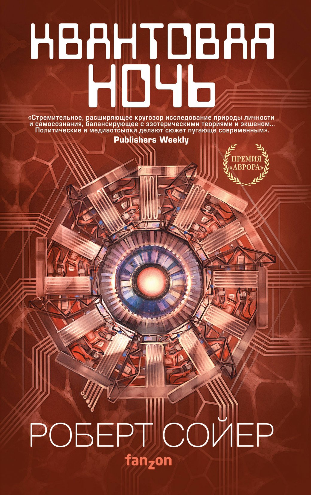 Наследники Роберта Хайнлайна— автора «Звездного десанта»   Канобу - Изображение 2044