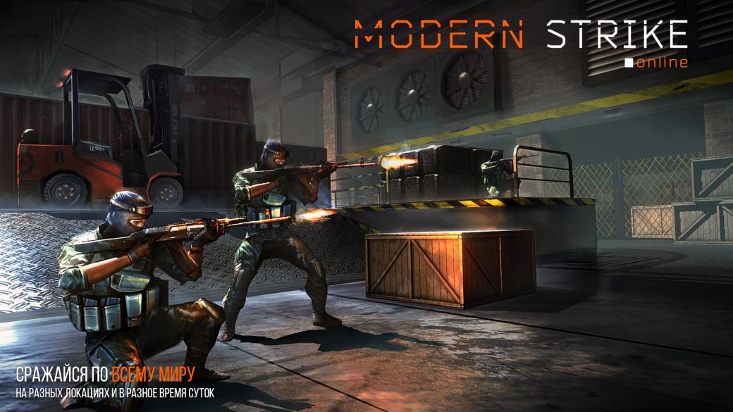 Рассказываем о Modern Strike Online | Канобу