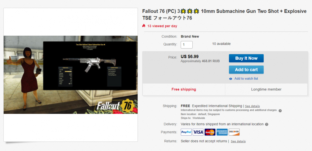 Игроки в Fallout 76 объявили охоту на создателей копий редких предметов, но что-то пошло не так   Канобу - Изображение 2