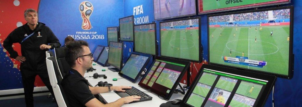 Сверхточные видеоповторы иэлектронные маячки: технологии Чемпионата Мира пофутболу вРоссии | Канобу - Изображение 1