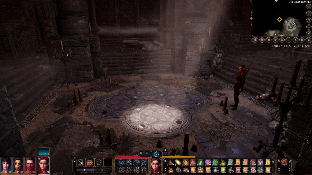 Гайд. Как открыть лунную дверь вОскверненном храме вBaldur's Gate3 (2020) | Канобу - Изображение 3260