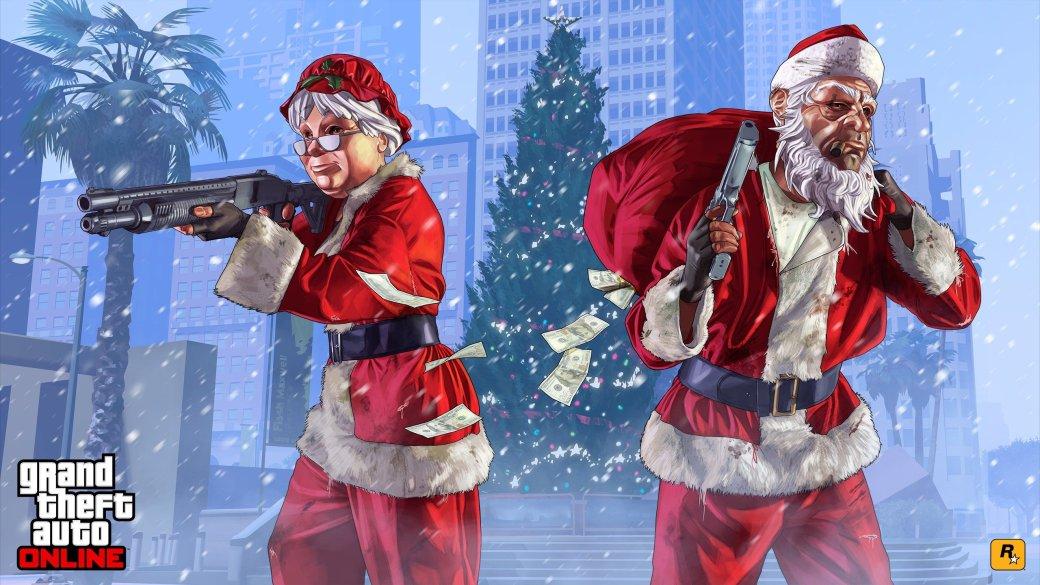 Где зарядиться новогодней атмосферой? Праздничные события в онлайн-играх | Канобу - Изображение 3142