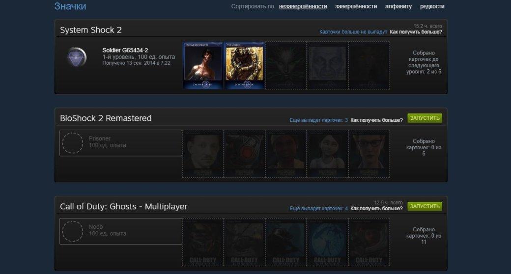 Распродажи в Steam - как покупать игры на распродажах, гайд с видео | Канобу - Изображение 8473