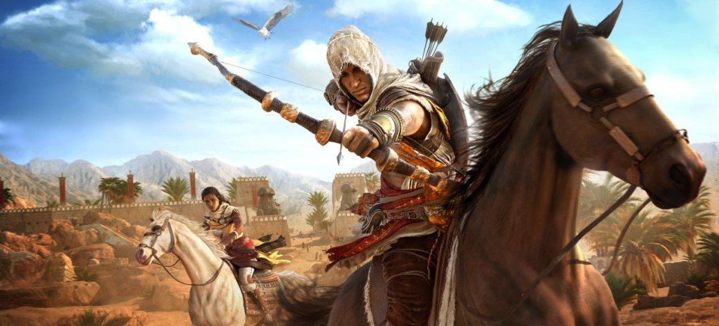 Гифка дня: «раз-раз-раз, это хард басс» вAssassin's Creed: Origins