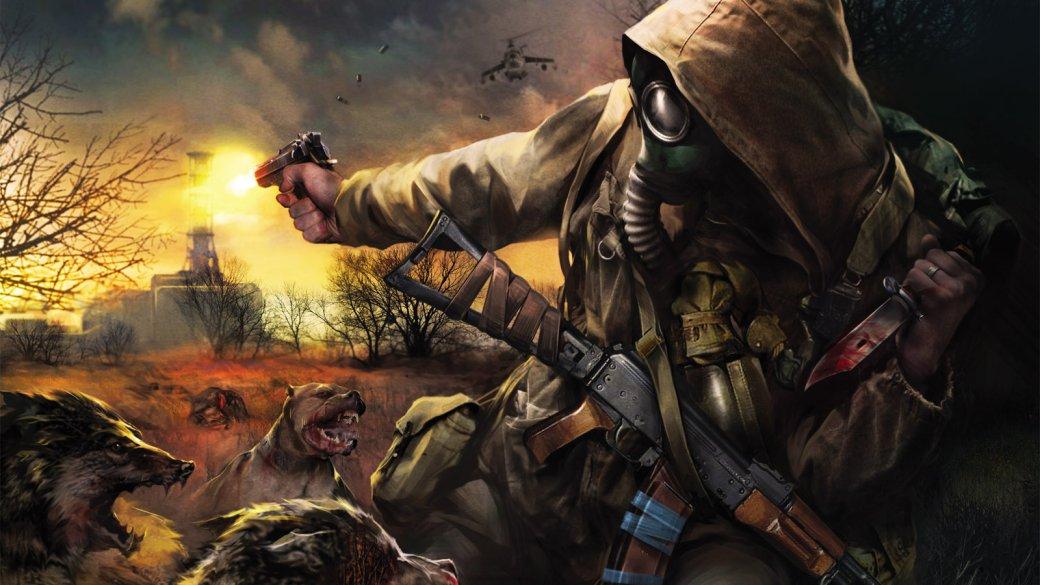 5 лучших модов для S.T.A.L.K.E.R— современная графика, переработанный геймплей идаже новый сюжет. - Изображение 1