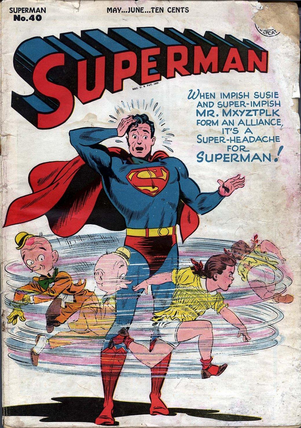 История Супермена иэволюция его образа вкомиксах | Канобу - Изображение 11