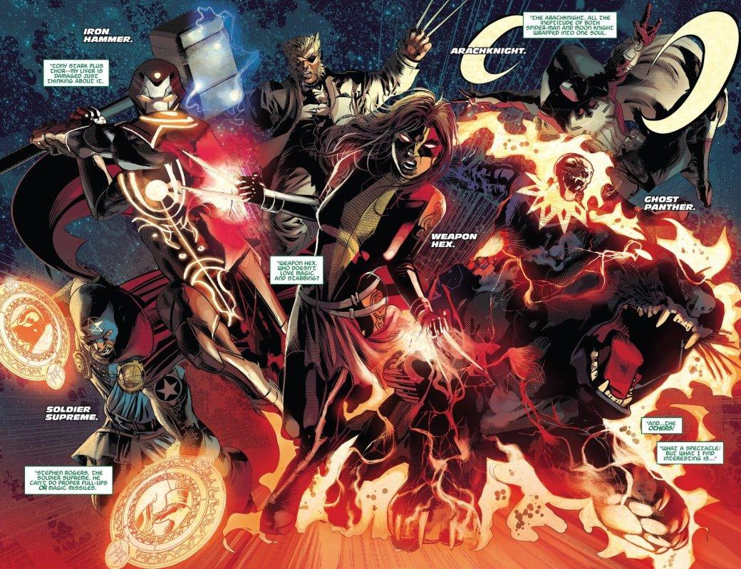 Супергерои исуперзлодеи-гибриды вInfinity Wars: отЛунного Человека-паука доЖелезного бога грома   Канобу - Изображение 3